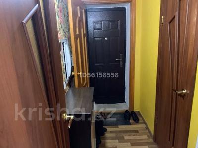 3-комнатная квартира, 63 м², 2/3 этаж, Азаттык 130 за 17 млн 〒 в Атырау
