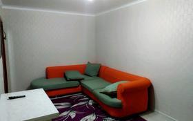 3-комнатная квартира, 58 м², 2/3 этаж, улица Бауыржана Момышулы 7 а за 18.5 млн 〒 в Шымкенте