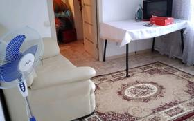 2-комнатный дом, 34.5 м², 2.5 сот., Алмалинский район 10 за 11 млн 〒 в Алматы, Алмалинский р-н