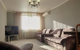 3-комнатная квартира, 104 м², 9/9 этаж, 12-й мкр 49 за 15.5 млн 〒 в Актобе, мкр 12