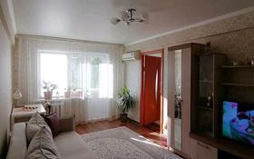 2-комнатная квартира, 47 м², 4/5 этаж, Гёте 3 за 12.9 млн 〒 в Нур-Султане (Астане), Сарыарка р-н