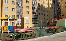 3-комнатная квартира, 98 м², 9/10 этаж, Роза Бағланова 3 за 34 млн 〒 в Нур-Султане (Астане), Есильский р-н