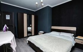 2-комнатная квартира, 75 м², 17 этаж посуточно, Сатпаева 30А/2 — Шагабутдинова за 15 000 〒 в Алматы, Бостандыкский р-н
