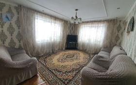 6-комнатный дом, 110 м², 20 сот., Сосновый переулок 26 — Арычная за 30 млн 〒 в Байтереке (Новоалексеевке)