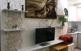 2-комнатная квартира, 51.6 м², 3/3 этаж, улица Кенесары 43 — Мухтара авэзова за 18 млн 〒 в Нур-Султане (Астана), Сарыарка р-н