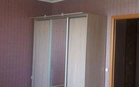 1-комнатная квартира, 45 м², 5/5 этаж, улица Маяковского за 11.5 млн 〒 в Костанае