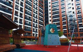 2-комнатная квартира, 68.7 м², Наурызбай батыра 50 — Жибек Жолы за ~ 37.8 млн 〒 в Алматы