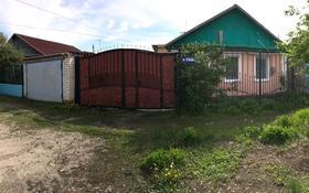 4-комнатный дом, 86 м², 6 сот., улица Леонида Беды за 16 млн 〒 в Костанае