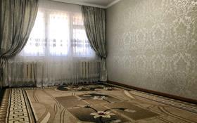 3-комнатная квартира, 56 м², 3/5 этаж, Қонаева 36 за 12.5 млн 〒 в Кентау