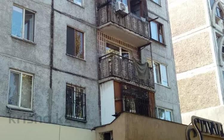 Помещение площадью 169.1 м², Гагарина 33/291 за 72 млн 〒 в Алматы, Алмалинский р-н