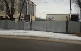 Промбаза 2.5846 га, ул. Абая 24-в — ул. Исаханова за 860 млн 〒 в Ынтымак