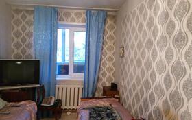 4-комнатный дом, 98 м², 13 сот., Юбилейная за 8 млн 〒 в Дубовке