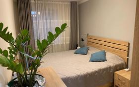 2-комнатная квартира, 43.5 м², 3/3 этаж, мкр Коктем-3, Манаса — Бухар Жырау за 24 млн 〒 в Алматы, Бостандыкский р-н