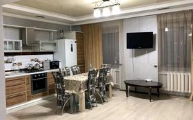 2-комнатная квартира, 65 м², 2/6 этаж посуточно, улица Курмангазы 5 за 15 000 〒 в Атырау