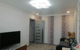 2-комнатная квартира, 49 м², 9/9 этаж, улица Виктора Хара 3 за 7.5 млн 〒 в Шахтинске