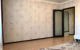 3-комнатная квартира, 66 м², 6/9 этаж, мкр Юго-Восток, Степной 2 1 за 22.5 млн 〒 в Караганде, Казыбек би р-н