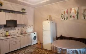 4-комнатный дом, 90 м², 3.5 сот., Тлендиева — Райымбека за ~ 20 млн 〒 в Алматы, Алатауский р-н