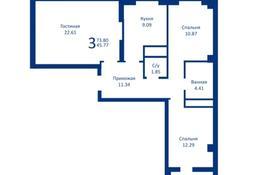 3-комнатная квартира, 74 м², 11/17 этаж, Волочаевская 44/1 за 18 млн 〒 в Караганде, Казыбек би р-н