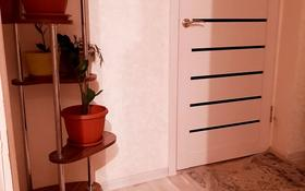 1-комнатная квартира, 32 м², 4/5 этаж, улица Рысбек батыра 7 — Толе би за 7.5 млн 〒 в Таразе