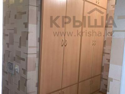 2-комнатная квартира, 61 м², 7/9 этаж, Ауэзова — Мынбаева за 25 млн 〒 в Алматы, Бостандыкский р-н — фото 9