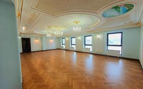5-комнатная квартира, 287 м², 6/6 этаж, Умай ана 10 за ~ 270 млн 〒 в Нур-Султане (Астана)