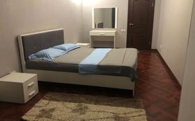 3-комнатная квартира, 130 м², 2/9 этаж помесячно, Санкибай батыра 72К за 250 000 〒 в Актобе