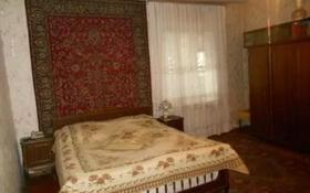 3-комнатный дом, 101.6 м², 0.0576 сот., Луганского 79 за ~ 26.7 млн 〒 в Алматы, Медеуский р-н