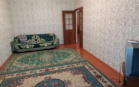 3-комнатная квартира, 85 м², 1/5 этаж, мкр Север 52 за 25 млн 〒 в Шымкенте, Енбекшинский р-н