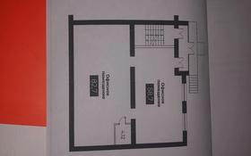 Магазин площадью 145.5 м², Кенесары — Сарыарка за 88 млн 〒 в Нур-Султане (Астана), Сарыарка р-н