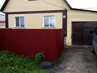 4-комнатный дом, 120 м², 4 сот.