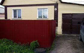 4-комнатный дом, 120 м², 4 сот., Минская улица 102 — Панфилова за 12.5 млн 〒 в Петропавловске