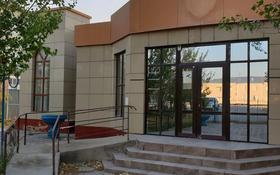 Здание, площадью 300 м², Тасбугет за 40 млн 〒 в