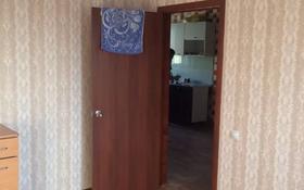 10-комнатный дом, 188 м², 10 сот., 6-я Костанайская 19 за ~ 75.2 млн 〒