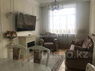 4-комнатная квартира, 105 м², 4/5 этаж помесячно, Бухар Жирау 38а за 350 000 〒 в Караганде, Казыбек би р-н — фото 3