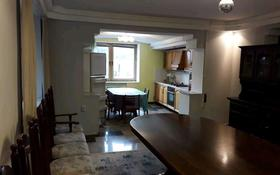 5-комнатный дом посуточно, 250 м², Коктобе 1 за 50 000 〒 в Алматы