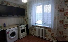 2-комнатная квартира, 47 м², 5/5 этаж, улица Абая 67 за 13.4 млн 〒 в Петропавловске