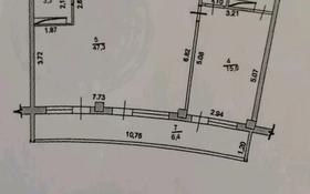 2-комнатная квартира, 95 м², 3/5 этаж, 10-й мкр 2 за 29 млн 〒 в Актау, 10-й мкр