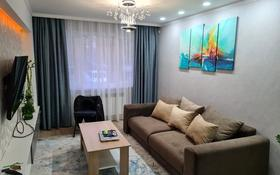 3-комнатная квартира, 60 м², 1/5 этаж, Джангельдина 22А — Калдаяков за 25 млн 〒 в Шымкенте