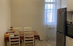 2-комнатная квартира, 75 м², 7/16 этаж помесячно, Гагарина 133/2 за 190 000 〒 в Алматы, Бостандыкский р-н
