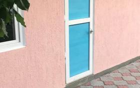 1-комнатный дом помесячно, 25 м², 7 сот., мкр Алгабас ул. Зияткер 35 за 35 000 〒 в Алматы, Алатауский р-н