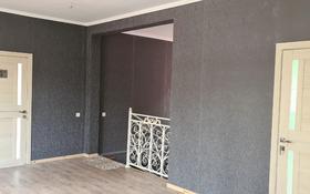 Офис площадью 220 м², Панфилова 260 за 600 000 〒 в Алматы, Медеуский р-н