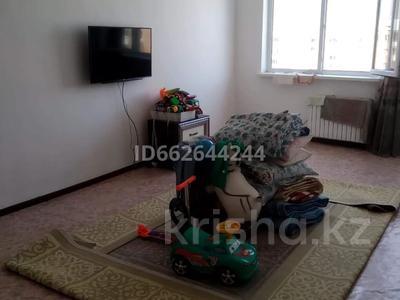 1-комнатная квартира, 42 м², 5/5 этаж, мкр Саялы, Саялы мкр 36 за 14.5 млн 〒 в Алматы, Алатауский р-н — фото 2