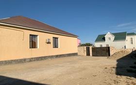 5-комнатный дом, 150 м², 15 сот., Досаев 316 за 13 млн 〒 в