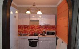 3-комнатная квартира, 65 м², 1/5 этаж посуточно, Горняков 15 — Машхур жусупа за 10 000 〒 в Экибастузе