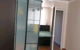 2-комнатная квартира, 53.9 м², 3/6 этаж, 10 16/1 за 18 млн 〒 в Аксае