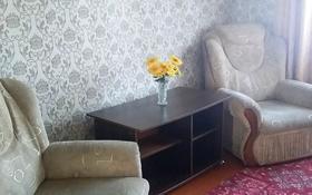3-комнатный дом, 60.9 м², 6 сот., улица Довженко за 4.5 млн 〒 в Сарани