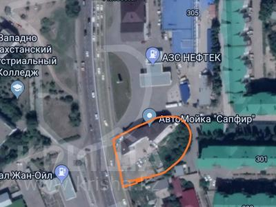 Участок 21 сотка, Тайманова 258-260 — Молдагулова за 125 млн 〒 в Уральске