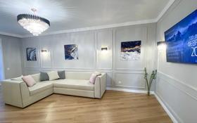 4-комнатная квартира, 112 м², 2/9 этаж, Бокейхана 68 — Акана сэре за 47.6 млн 〒 в Кокшетау