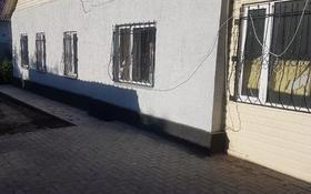 4-комнатный дом, 145 м², 12 сот., Переулок Волжский 10 за 20 млн 〒 в Караганде, Казыбек би р-н