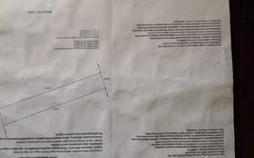 Участок 1 га, Объездная Нур-Султан за 15 млн 〒 в Нур-Султане (Астана), Сарыарка р-н